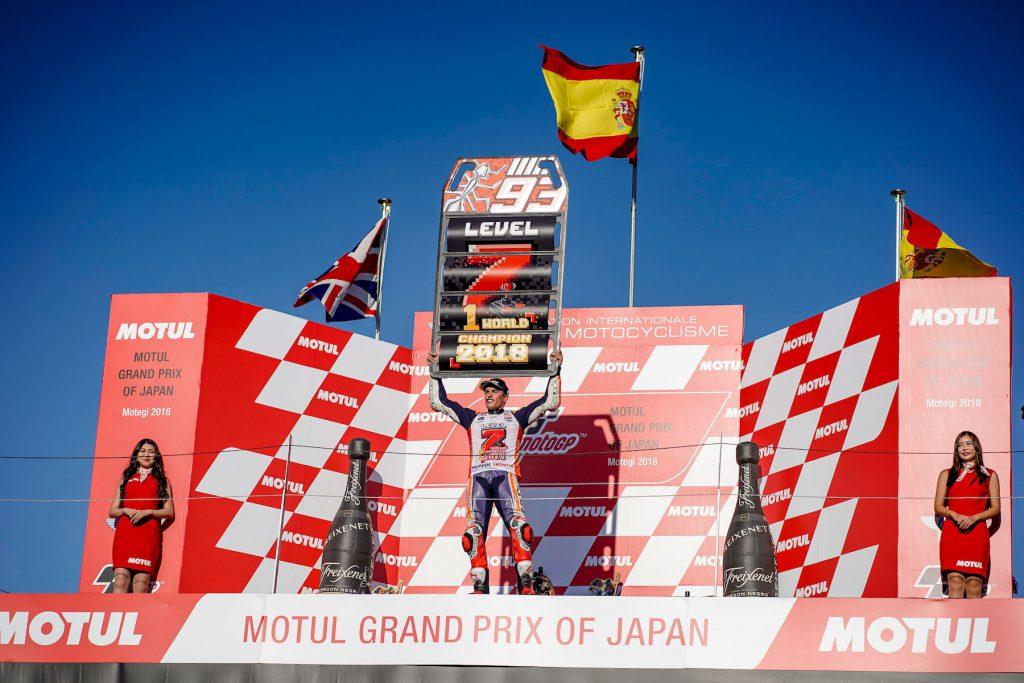 Marc Marquez campione del mondo MotoGp 2018 - CiMETTOlaTESTA